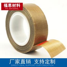 耐高温特氟龙 铁氟龙玻璃纤维胶带