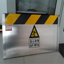 鑫宇挡鼠板配电室挡鼠板变电站不锈钢挡鼠板门挡防鼠板