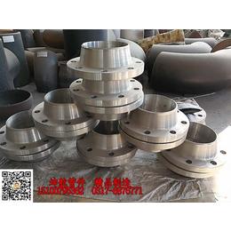 扬州DN400高压带颈对焊法兰