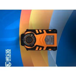 摄像取证记录仪DSJ-KT9安监局指定型号