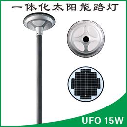 小型太阳能发电UFO户外一体化led灯家用15W别墅庭院灯