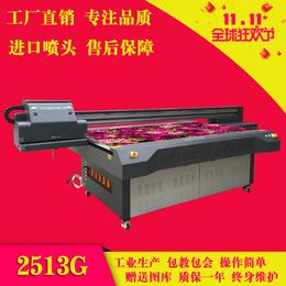 厂家直销2018热销款理光G5喷头uv平板打印机护墙板打印机