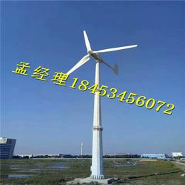 晟成5000w大功率抗腐蚀风力发电机 全自动超低价