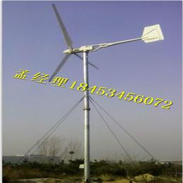 晟成500w小型家用风力发电机 防潮抗腐蚀