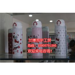 不锈钢保温杯出售,兰博吉宇工贸(在线咨询),山东不锈钢保温杯