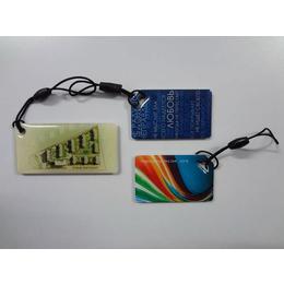 东莞市滴胶卡 滴胶卡制作厂家 宏卡智能卡(优质商家)