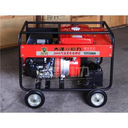 300A汽油焊发一体机报价