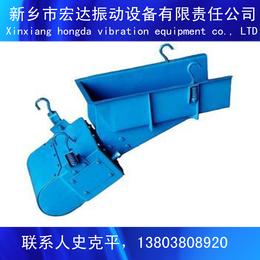 供应宏达GZ5电磁振动给料机 包装机械给料专用给料机