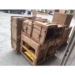 从深圳运家具货物来新西兰基督城怎么算海运成本