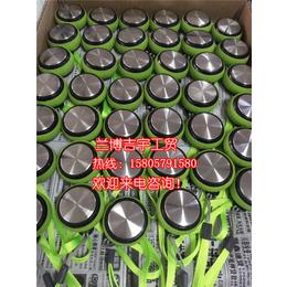 【兰博吉宇工贸】(图),杯盖批发,上海杯盖