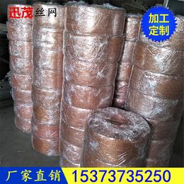 高效气液过滤网  紫铜过滤网  现货供应  厂家直销