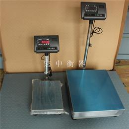 陕西带打印仪表台秤300KG-60-80厘米