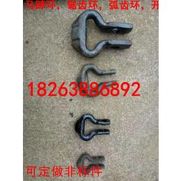 质量好洋流14mm矿用船用开口连接环-锯齿环-弧齿环厂家价格