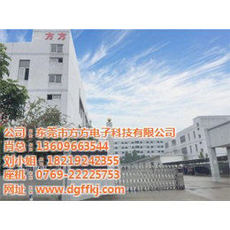 盖板热弯机生产商_方方电子科技(在线咨询)_盖板热弯机
