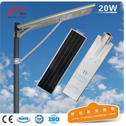 户外太阳能<em>景观灯</em>20W一体化太阳能LED路灯红外感应智能灯