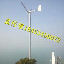 晟成500w风光互补路灯用发电机的优势