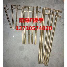 铝青铜两爪F扳手 铸造铜F扳手现货 防滑F扳手用途