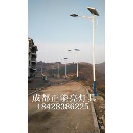 供应甘孜阿坝地区太阳能路灯
