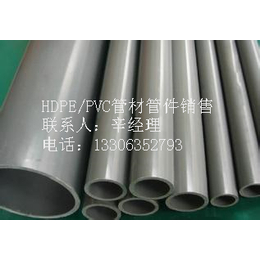 衡水优质灰色PVC管 PVC管价格 PVC管品牌 厂家