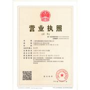 上海钧测检测技术服务有限公司