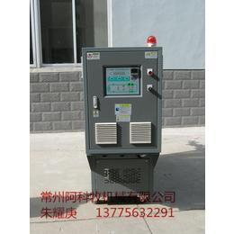 油温机厂家  导热油锅炉 反应釜夹套油加热器价格