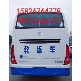 东风超龙6米中巴教练车B1照适用于驾校培训考试厂家直销