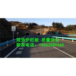 湖南单面波形梁钢护栏_sb级护栏报价