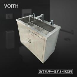 东湾感应烘手器洗手池不锈钢干手机实验室不锈钢烘干一体机