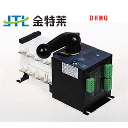 电气火灾监控系统、【郑州金特莱】、电气火灾监控系统生产厂家