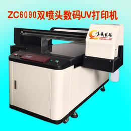 数码双喷头白彩同出UV平板打印机印刷机喷绘机厂家直销