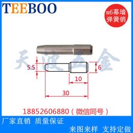 定做不锈钢304弹簧销 不锈钢插销 幕墙弹簧X销 价格优惠