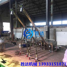 胜达厂家供应食品级316方斗圆斗双螺旋上料机粮食谷物提升机