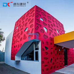 供应河南工装外墙铝单板幕墙  室内铝单板吊顶  优质价廉