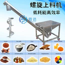 辽宁厂家供应不锈钢蛟龙提升机颗粒粉末自动加料设备