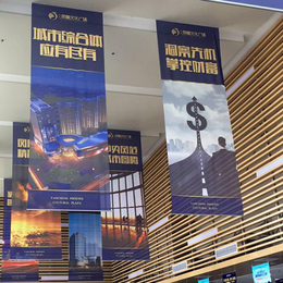 深圳UV喷绘 网格布喷绘 商场双面吊旗喷绘