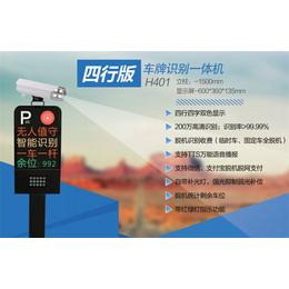 高清车牌识别系统,吴中区车牌识别,苏州金迅捷科技