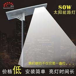 亚马逊爆款户外太阳能路灯8米80w一体化太阳能灯若日新款灯