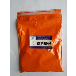 永固橙GP颜料橙64PO64