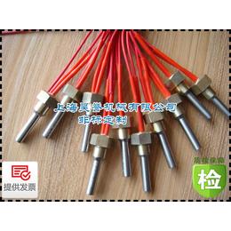 产地货源昊誉供应单头电热管