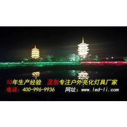 灵创照明告诉您旅游景点古建筑夜景亮化需要用到什么灯具
