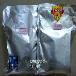 厂家新货直销咪鲜胺锰盐 75747-77-2