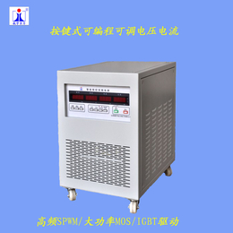航宇吉力变频可调电压电流频率220v 380v电源交流恒流源