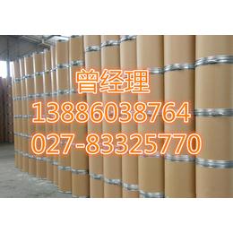 浙江杭州钨酸钠生产厂家