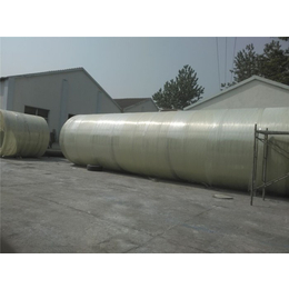 化粪池、南京昊贝昕材料公司、玻璃钢化粪池厂家