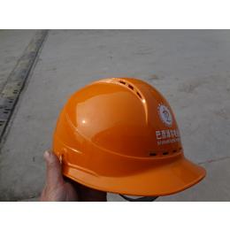 冀航工地安全帽批量直销安全专业安全帽ABS安全帽玻璃钢安全帽