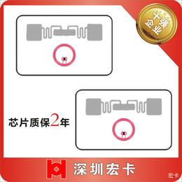 预包装食品标签通则,宏卡智能卡(在线咨询),中山市标签