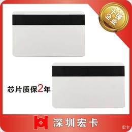广州市标签_label标签_宏卡智能卡(优质商家)