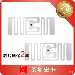 标签设计_宏卡智能卡(在线咨询)_中山市标签