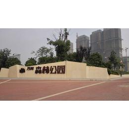 合肥龙泰标识标牌公司、商业广场精神堡垒设计、宣城精神堡垒