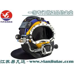 美国科比摩根KMB18潜水头盔 重潜头盔面罩